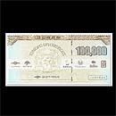 금강제화 상품권 10만원권 (구두티켓/랜드로바)