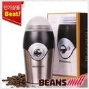 빈스밀 전동 커피그라인더 커피분쇄기 가정용 CG-150