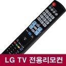 LGTV리모컨(AKB72914003/AKB73756518/AKB73275606)