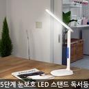 NEXT-108LAMP 알람 온도계 LED스탠드 LED 조명 독서등