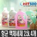 한정특가/항균 액체세제2.5Lx 4개 /슈퍼워시 세탁세제