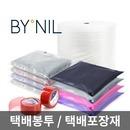 신상 포장할땐 바이닐 택배봉투/폴리백/테이프/에어캡