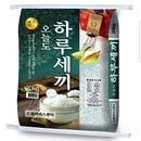 하루세끼쌀((신동진쌀))20kg/단일품종/국내산 햅쌀