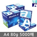더블에이 A4 복사용지(A4용지) 복사지 80g 2박스
