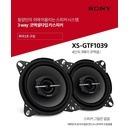 소니 4인치급 XS-GTF1039 3웨이 코셜 카스피커 셋트