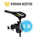 민코타/엔듀라30-34/트롤링/가이드모터/보조엔진/정품