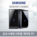 삼성컴퓨터 4세대 i5 12G GTX1060 로스트아크 가능