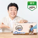 NEW 액션핏 팬티 기저귀 1팩