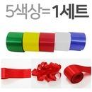 CJ 결승테이프 체육대회 육상용품 길이5M 5개입 1세트