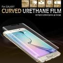 아이폰 XR/Luvn우레탄2매 풀커버필름