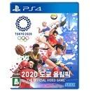 PS4 도쿄올림픽 2020 / 한글판 / TOKYO2020