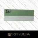 MO_10 삼광 몰딩자 2or4(옥) /칼받이/도배용품/시트지