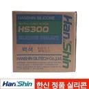 특가 오늘만 무료배송/한신실리콘 무초산 1박스25개/