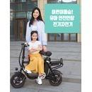 유아 어린이 동승 엄마 자전거 접이식 전기자전거13Ah