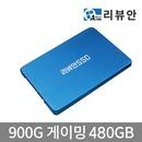 900G 게이밍 480GB SATA SSD PC 노트북 DRAM버퍼탑재