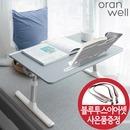접이식 1인용 좌식 공부/학생/어린이책상/테이블