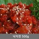 낙지젓 500g 젓갈 청정 동해안 속초