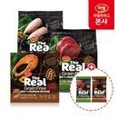 15%할인+사은품/하림펫푸드 더리얼 강아지사료