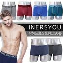 남성 팬티 드로즈 세트 인견 트렁크 사각 모달 6+1