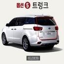 트라제XG 트렁크 방충망(밴드형) 모기장