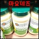 CHOSEN FOODS 아보카도 마요네즈 710ML/코스트코