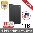 New Backup Plus Slim +Rescue 1TB 블랙