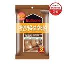 퍼스트클래스 천연가죽보호티슈 8매