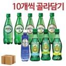 탄산수500ml 20개입 트레비/초정탄산수/씨그램