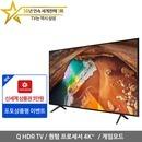 QLED TV 평면 스탠드형 123cm(QN49Q60RAFXKR/고정)
