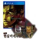 PS4 진 여신전생3 녹턴 HD리마스터 한글 한정판 예약