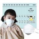 국내산일회용 어린이 아동유아 마스크 중형 소형 50매