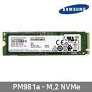 삼성전자 PM981a M.2 2280 병행수입 (1TB)