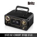 브리츠 포터블오디오(BZ-C3900RT)