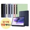 삼성 갤럭시탭S7 FE 12.4 전용 S펜수납 S펜 케이스