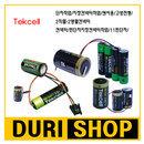 Tekcell(3.6V)단자작업/컨넥터/고방전형/센서용/11핀