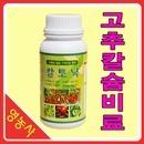 칼토닉500ml 고추비료 칼슘 비료 식물영양제 칼슘비료